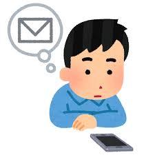 出会い系登録したけどメールってどんなの送るの?
